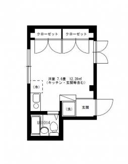 角田マンション